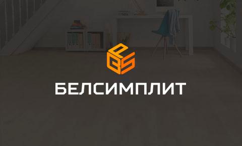 Торговля материалами для мебели от «БелСимПлит»
