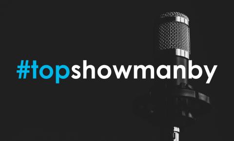 Лучшие ведущие, фотографы и видеографы проекта #topshowmanby